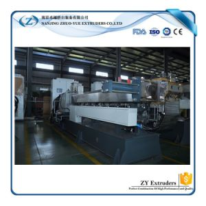 Extruder Machine for Plastic Recycling pictures & photos
