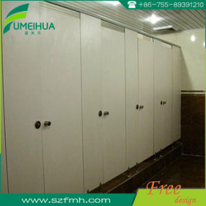 Bathroom Waterproof Wood Grain Color Partition Door pictures & photos