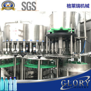Automatic Drinking Mineral Water Bottling Machine for Plastic Bottles pictures & photos