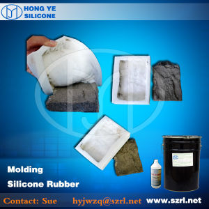 Good Liquid Silicone to Make Molds pictures & photos