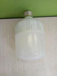 E27 B22 20W T80 Energy Saving Bulb Lamp pictures & photos