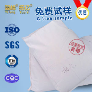 Perlite for Filter Aid, Coating, Filler pictures & photos