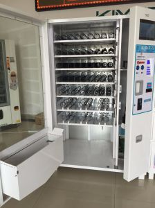 Sanitary Product Vending Machine Advertisement System pictures & photos