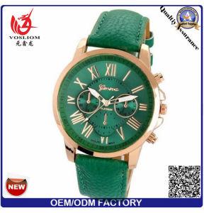 Yxl-040 Women′s Geneva Roman Numerals Faux Leather Analog Quartz Watch 3 PCS Set (Dark Green, Purple and Brown) pictures & photos