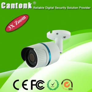 Metal Bullet 3X Zoom Motorized Lens 1080P IP Camera (IPJ203XSL200) pictures & photos