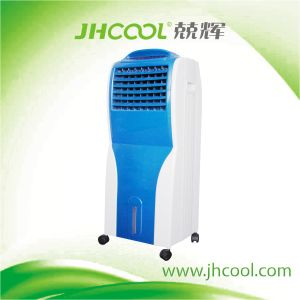 High Quality Centrifugal Mini Air Cooler pictures & photos