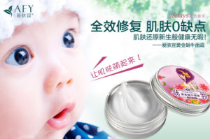 Afy Gold Snail Moisturizing Whitening Anti-Dark Circle Facial Cream Nourish Snail Repair Skin Care Face Cream Whitening Cream pictures & photos