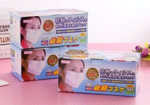 Non-Woven Disposable Face Medical Mask Nonwoven pictures & photos