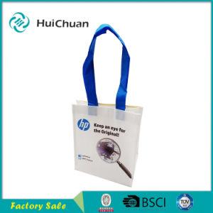Recycable Non Woven Small Shopping Bag Gift Bag pictures & photos