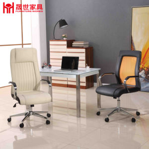 Shengshi China PU Leather Reclining Home Chair/Office Chair pictures & photos
