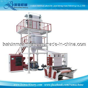 Plastic Film Machine with Gusset Device T Shirt Bag Extrusion pictures & photos