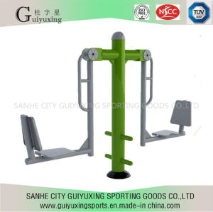 Outdoor Body-Building Sitting Device for Improving Stability of Lower Limbs pictures & photos
