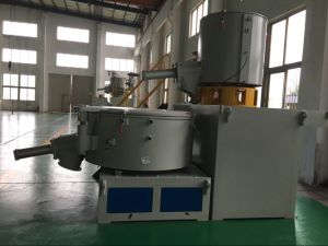Ce SRL-Z100/200A Vertical Plastic Mixer Machine