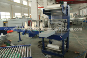 Automatic PE Film Shrinking Wrapping Machinery with PLC Control pictures & photos