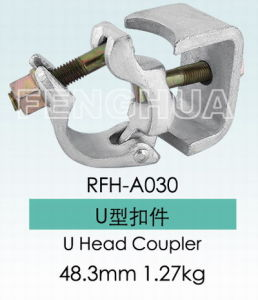 U Head Coupler (RFH-A030) pictures & photos