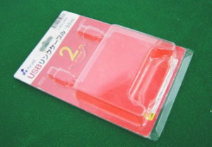 Clamshell Blister Pack (JS-3993)