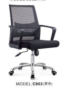 Mesh Office Chair with MID-Back pictures & photos