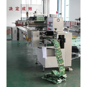 Automatic Packaging Machine with Bottom Film Sending (QNF450B) pictures & photos