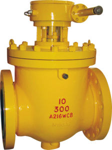 Top Entry Flange Ball Valve (Trunion Mounted Type)