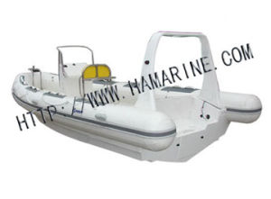 White Rib Boat (HA-MD-660)