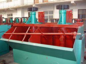 Reagents for Copper Flotation, Copper Flotation Machine pictures & photos