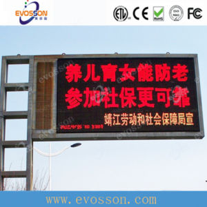 P12.5 Single Color LED Moving Sign LED Screen Display pictures & photos