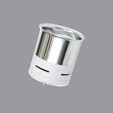 Energy Saving Cup Lamp (C014)