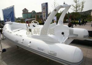 Rib Boat (SSG002 520)