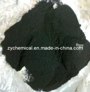 Humic Acid, as a Plant Bio-Stimulant: a Fertilizer That Promotes Plant Growth, pictures & photos