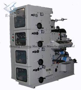 RY480-3B Label printing machine