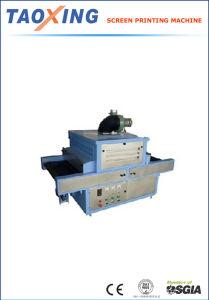 UV Curing Machine (TX-UV400)