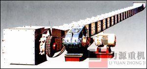 RMSZ-Type, Clinker-Type Enmasse Conveyor
