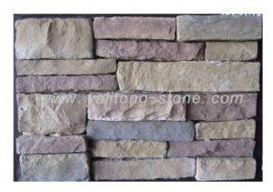 Stacked Slate Tiles