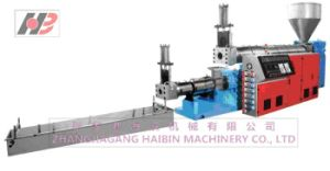 PE/PP Two-Stage Recycling and Granulation Production Line