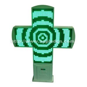 LED Pharmacy Cross Sign (High Brightness)