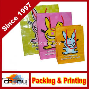 Custom Printed Kraft Paper Shopping Bag with Logo Printing (3235) pictures & photos