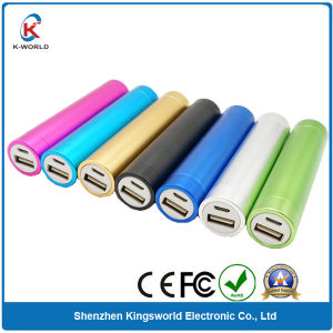 Backup Cylinder 2600mAh Mobile Power