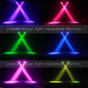 PRO Stage Lighting Quad 7PCS 40W Zoom LED Moving Head Light pictures & photos
