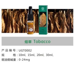 Concentrated Hot Selling Cigar E-Juice Liquid for Smoking Vapor Device pictures & photos
