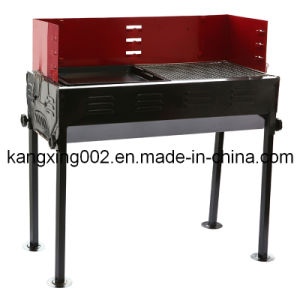 Japanese Shaped BBQ Grill