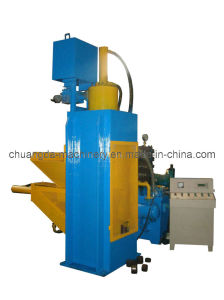 Hydraulic Briquetting Press (SBJ2500C) pictures & photos