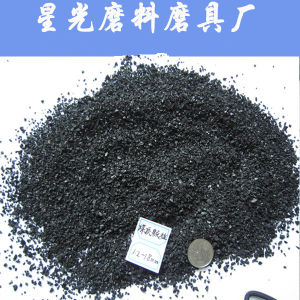 Iodine 900mg/G 8X30 Granular Activated Carbon for Water Treatment pictures & photos