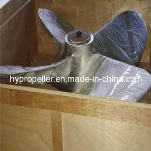 Ship Propeller with Diameter Less Than 7000mm, Weights Below 30t