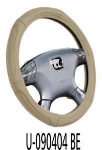 Steering Wheel Cover (U-090404 BE)