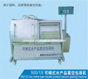 Aquatic Products Vacuum Packaging Machine (DZ-500/1S)