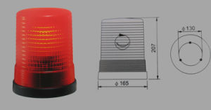 Strobe Warning Light (S165)