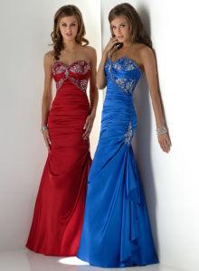 Prom Dress (PR0592)