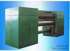 PP Spunbonded Non-Woven Production Line (1600MM/2400MM/3200MM) pictures & photos