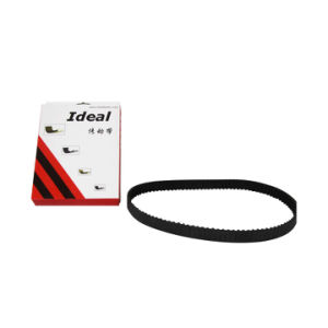 Supplies S8m Timing Belt, Industrial and Auto Use (s8m) .