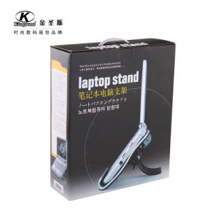 Laptop Stand Together with Package